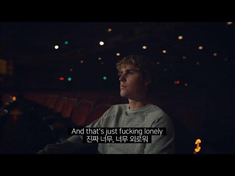 화려함 뒤 숨겨진 아픔, Justin Bieber & benny blanco - Lonely [가사 번역/한글 자막]