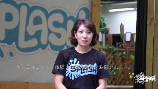 """スプラッシュ東京クルーYumi""""ゆみ""""Aminoの紹介."""