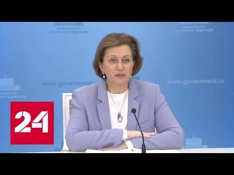 Попова: за последние 10 дней в России нет значимого роста числа заболевших коронавирусом