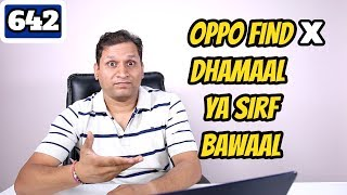#642 Oppo find X Unboxing, India launch, Vivo Nex India, Mi max 3 Specs, Note9