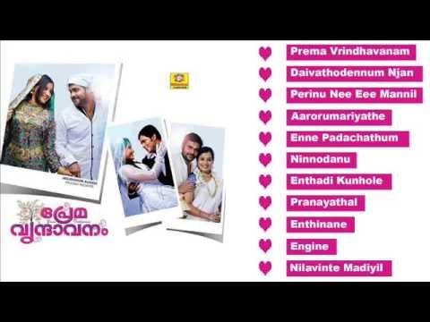 Premavrindavanam | Romantic Songs | Malayalam