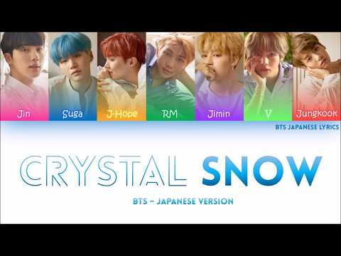 BTS 防弾少年団 CRYSTAL SNOW Lyrics COLOR CODED HANROMENG