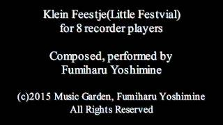 kleinfeestje  Fumiharu Yoshimine