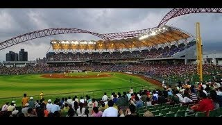 Baseball Stadiums in Japan Korea and Taiwan