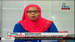 NTV Sasa: Watoto njiti ( Changamoto za kujifungua mapema kabla ya wakati ufaao)