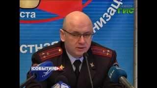 В Самаре планируется крупномасштабный ремонт Московского шоссе