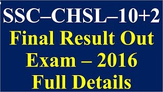 SSC CHSL 10+2 exam-2016 final result out, watch full details and lowest marks of selected candidates