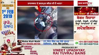 Traffic Police Constable ਨੇ Sikh Boy ਦੀ ਲਾਹੀ Turban
