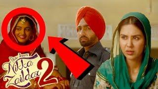 NIKKA ZAILDAR 2 Official Trailer Review Breakdown| Things You Missed Ammy Virk | Sonam Bajwa