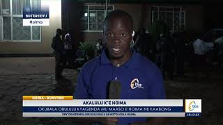 Munna FDC Asinansi akyaleebya Businge owa NRM