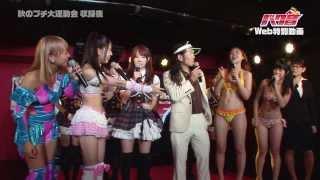 2013年10月24日放送の『つんつべ♂ バク音』バックナンバー#114特別動画 ...