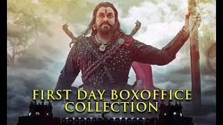 Sye Raa Narasimha Reddy 1st Day Box Office Collection | Sye Raa  Box Office Collection | Chiranjeevi