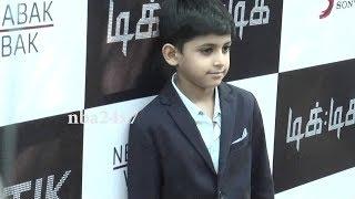 Jayam Ravi's son Aarav launched Tik Tik Tik movie Audio | Tik Tik Tik Audio Launch | nba 24x7