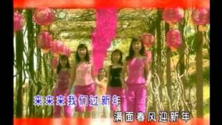 Chinese New Year Song 2009 - Happy New Year in Malaysia