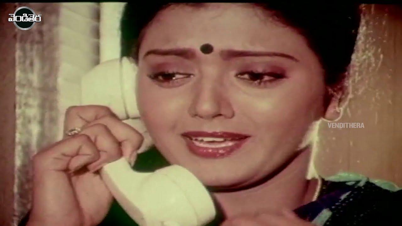 Download Suman , BhanuPriya Telugu Super Hit Movie Part - 4    America Alludu    Venditera