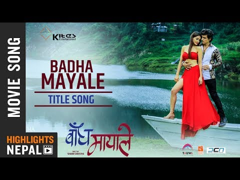 New Nepali Movie | BANDHA MAYALE | Title Song 2018/2075 | Ft. Aaryan Adhikari & Shristhi Shrestha