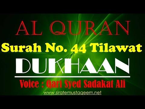 al-quran-chapter-44-surah-dukhan-full-beautiful-tilawat-by-qari-syed-sadaqat-ali