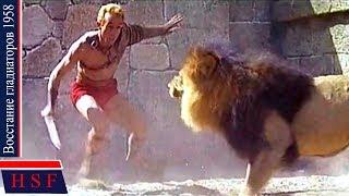 Потрясающий фильм || Bocтание гладиаторов || Исторические Фильмы Римская Империя