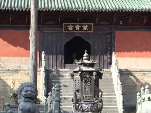 WUDANG SHAN.......Wudang Mountains......an UNESCO World Cultural Heritage Site !