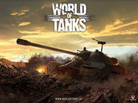 Как сделать Танк Топовым и Элитным в игре World of Tanks