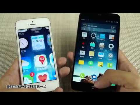 wholesale  MeiZu MX3 online 5 inch 1800*1080 IPS 2GB RAM + 16GB ROM SamSung Exynos 5014 Octa Core