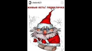 праздники-проказники 03.01.2019