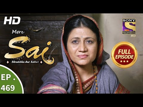 Mere Sai - Ep 469 - Full Episode - 11th July, 2019