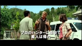 レイク・モンスター 超巨大UMA出現!