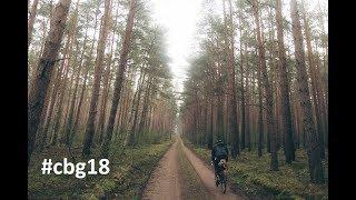 #CBG18 candy b graveler 2018 - selfsuported - one stage - bikepacking adventure across Germany