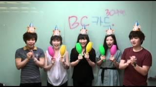 BC카드 30주년 응원 메시지대구 고객케어센터