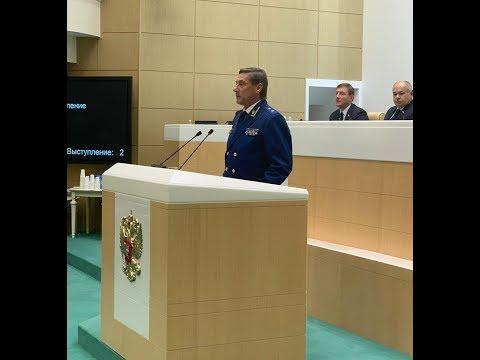 Назначение Шишкина Н А  Совет Федерации 25 09 2019