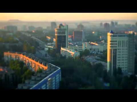Официальное видео города