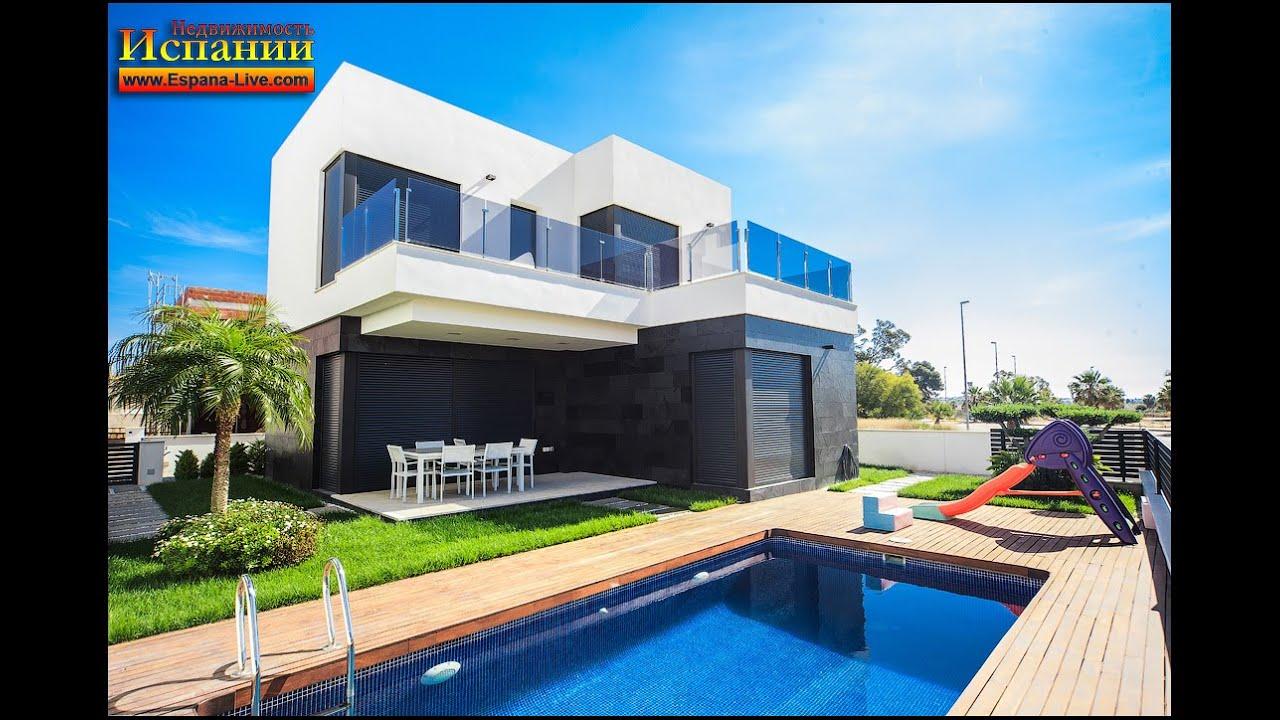 Купить дом в испании от застройщика