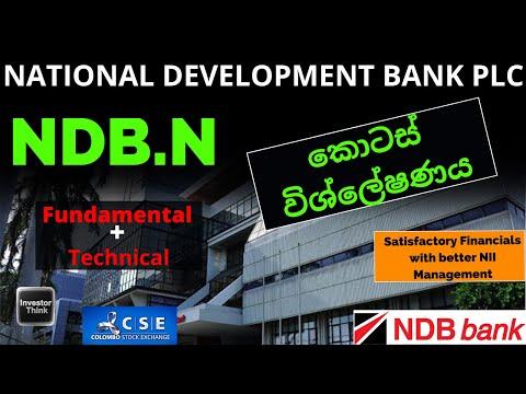 NDB.N   NATIONAL DEVELOPMENT BANK කොටස් විශ්ලේෂණය Satisfactory Financials with better NII Management