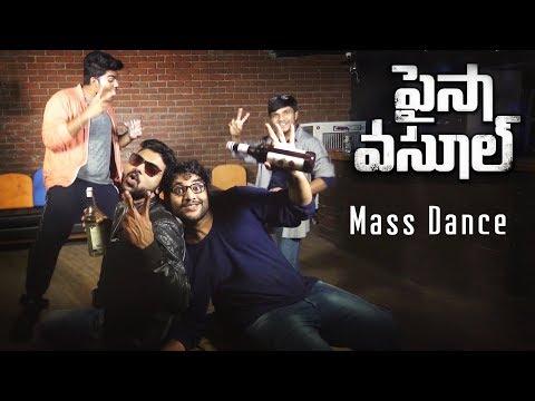 Paisa Vasool Official Video Song | Mama Ek...