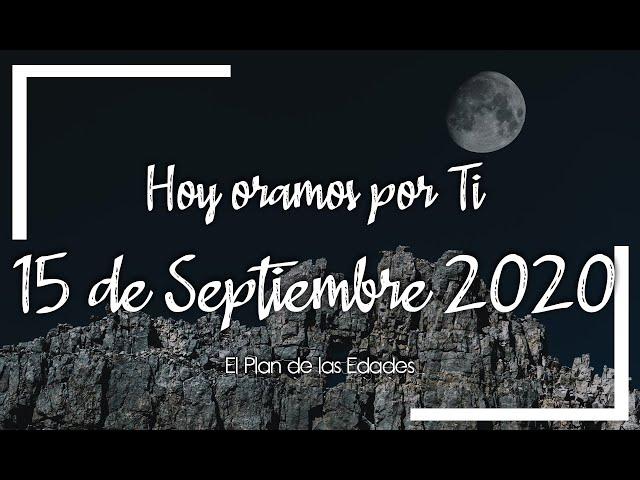 HOY ORAMOS POR TI | SEPTIEMBRE 15 de 2020 | Oración Devocional por el corazón duro.
