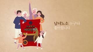 [홍삼365(홍삼인)] 고려홍삼 비타민 캔디