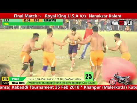 Final  :Malerkotla (Sangrur) North India Federation Kabaddi Cup (Live) 01  Feb 2018/www.123Live.in