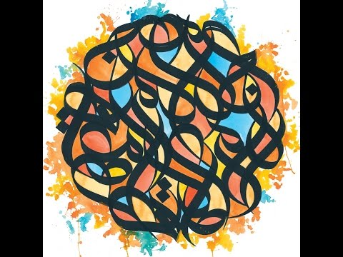Brother Ali - All The Beauty In This Whole Life - Full Album (2017)