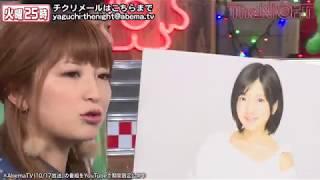 AbemaTV 毎週火曜日深夜1:00~放送中 矢口真里がシャトーアメーバからお...