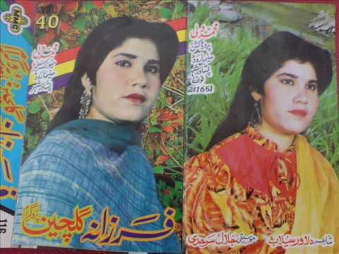 Farzana   old Pashto song   jananah mosafara   Video Dailymotion