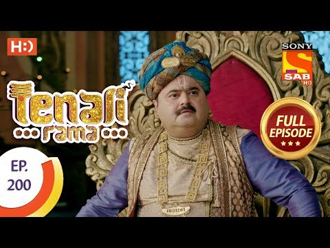 Tenali Rama - Ep 200 - Full Episode - 12th April, 2018