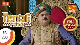Tenali Rama - Ep 200 - Full Episode - 12th April, 2018