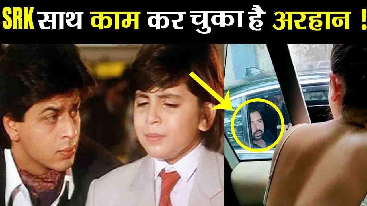 Anushka Sharma Viral Video: Arhhan Singh has worked with Shahrukh Khan &  Shahid Kapoor | FilmiBeat