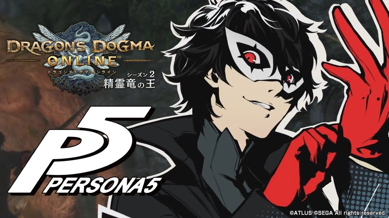 dragon s dogma online jp persona 5 crossover trailer youtube