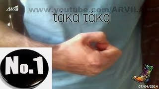 ΡΑΔΙΟ ΑΡΒΥΛΑ S7 / E19 (07/04/2014) » RADIO ARVILA ANT1 TV - Full Episode