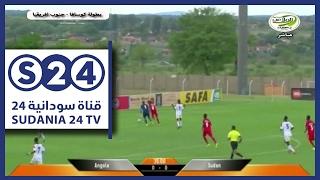 تحليل  مبارة السودان مع أنجولا في بطولة كوسافا للشباب بجنوب افريقيا - التحليل الرياضي - حال الرياضة