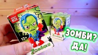 Зомби и Сладости Мармелад Зомбаки Sweet Box