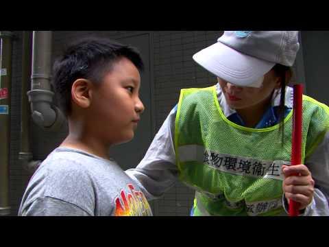 """Aama ko katha"" - Nepali Children Song"