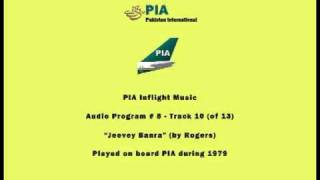 PIA Pakistani Inflight Music (08.10) - Jeevey Banra (by Rogers) - Instrumental